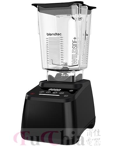 【甫佳電器】- 美國 Blendtec 高效能 食物調理機 DESIGNER 625