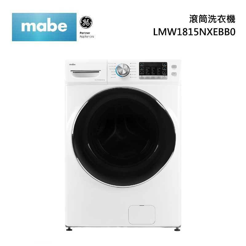 mabe LMW1815NXEBB0 滾筒洗衣機 18kg