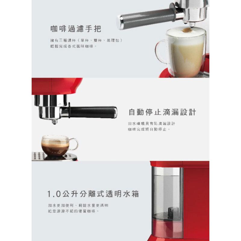smeg ECF01 義式咖啡機 復古風格家用義式咖啡機