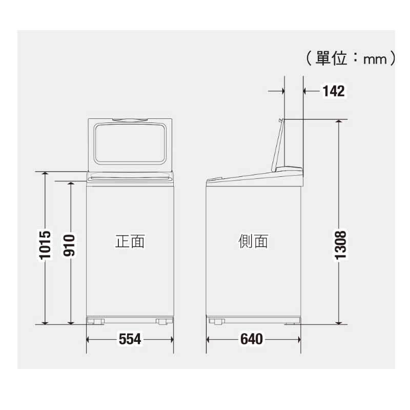 Panasonic NA-V130LB 變頻直立式洗衣機 13kg