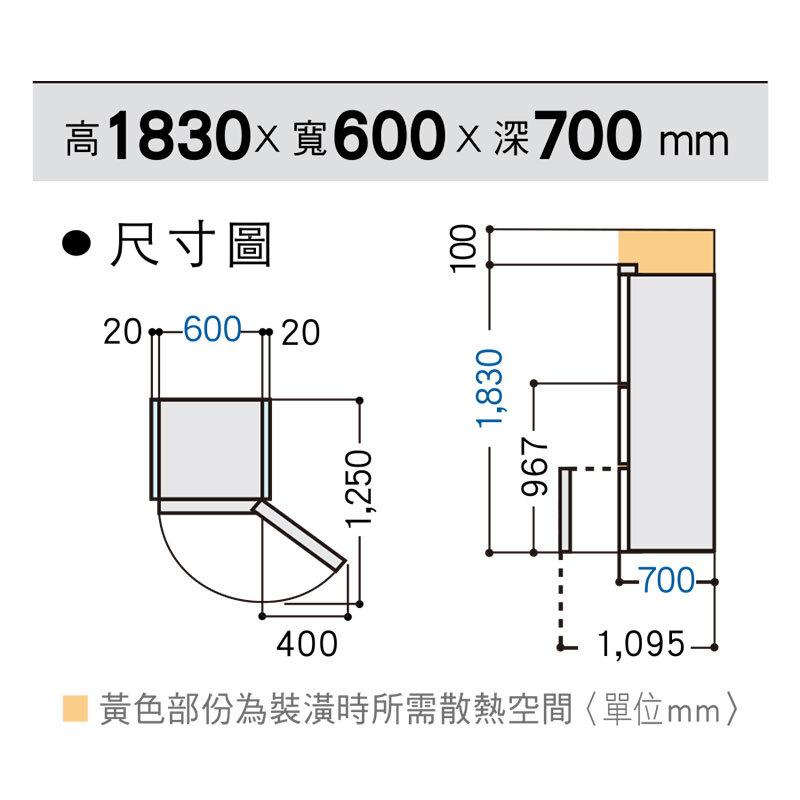 Panasonic NR-C389HV 三門冰箱 (鋼板) 385L