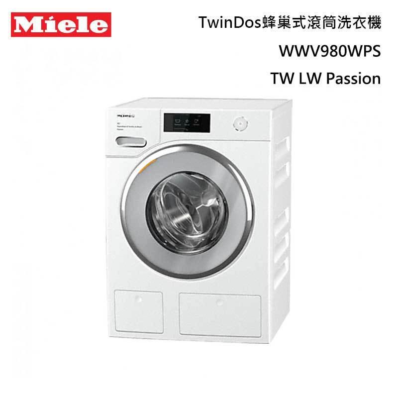 Miele WWV980WPS 滾筒洗衣機 TwinDos (220V)