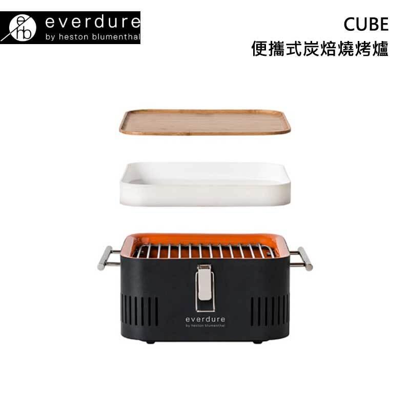 Everdure CUBE 便攜式炭焙燒烤爐 烤肉架