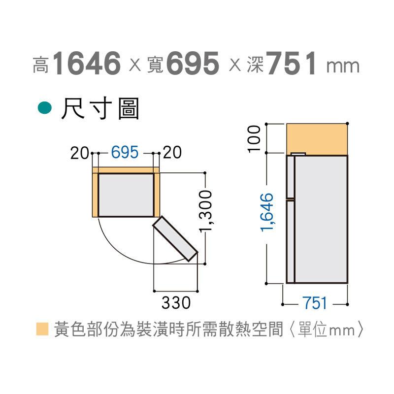 Panasonic NR-B421TV 二門冰箱 (鋼板) 422L