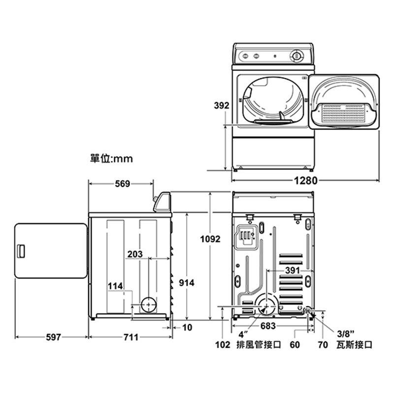Huebsch ZDG3SR 乾衣機(機械式後控) 15kg 瓦斯型