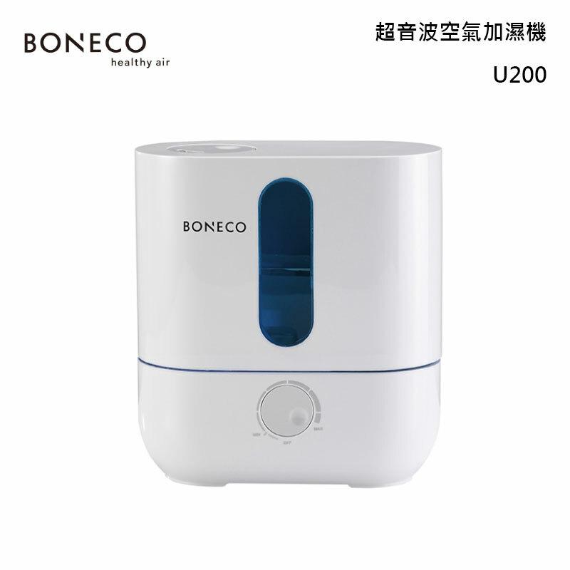 BONECO U200 超音波空氣加濕機 約15坪