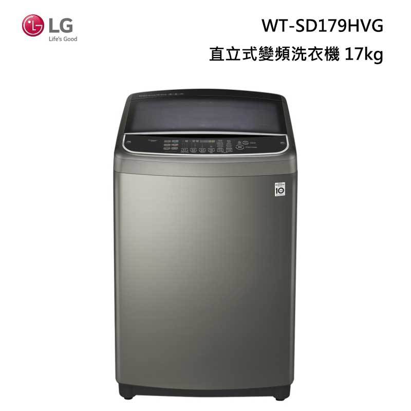 LG WT-SD179HVG 第3代DD 直立式變頻洗衣機 17kg