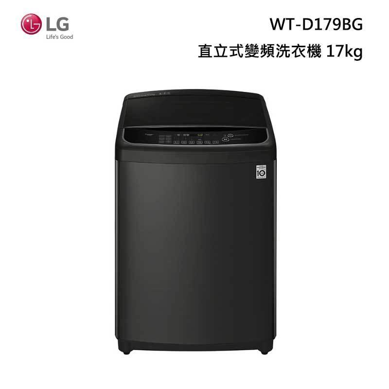LG WT-D179BG 第3代DD 直立式變頻洗衣機 17kg