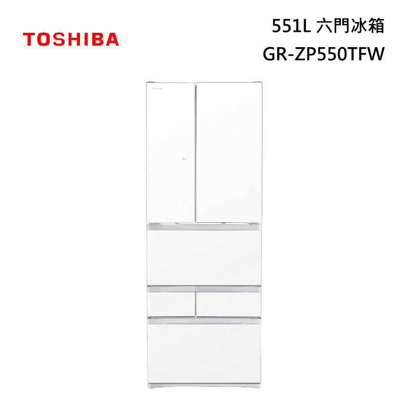 TOSHIBA GR-ZP550TFW 六門冰箱 551L