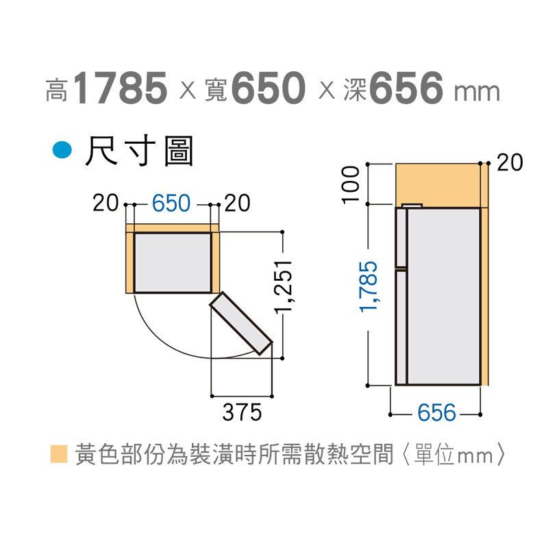 Panasonic NR-B370TV 變頻二門冰箱 366L