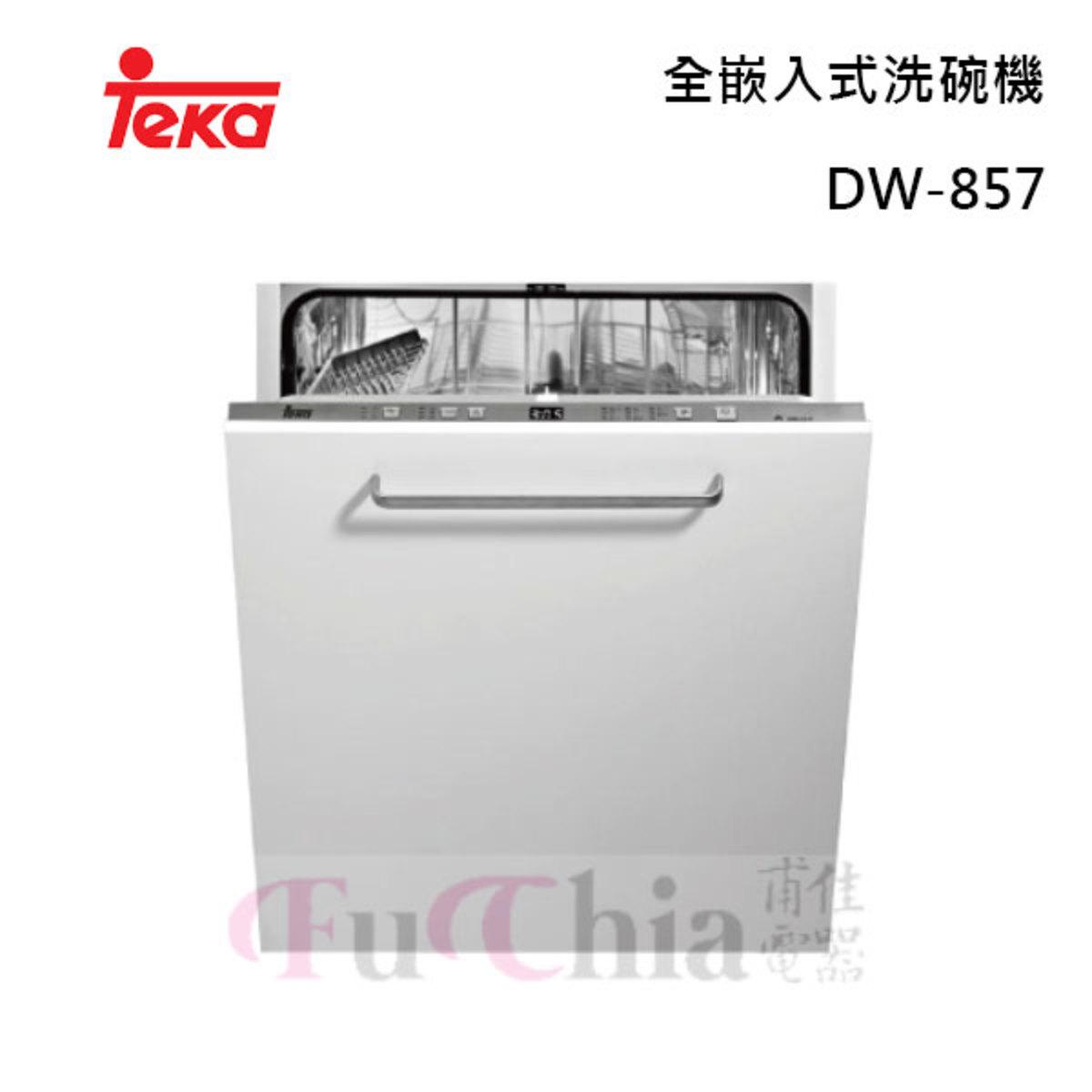 teka DW-857 全嵌入式 洗碗機 13人份
