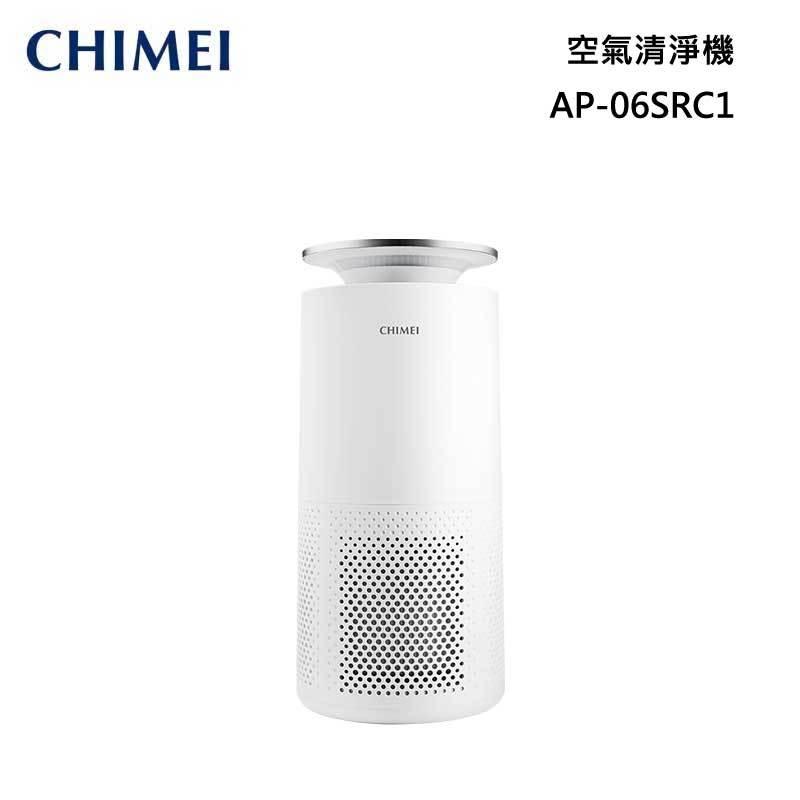CHIMEI AP-06SRC1 空氣清淨機 6-10坪