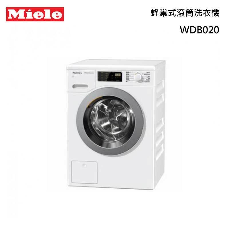 Miele WDB020 滾筒洗衣機 7kg 蜂巢式滾筒洗衣機 (220V)