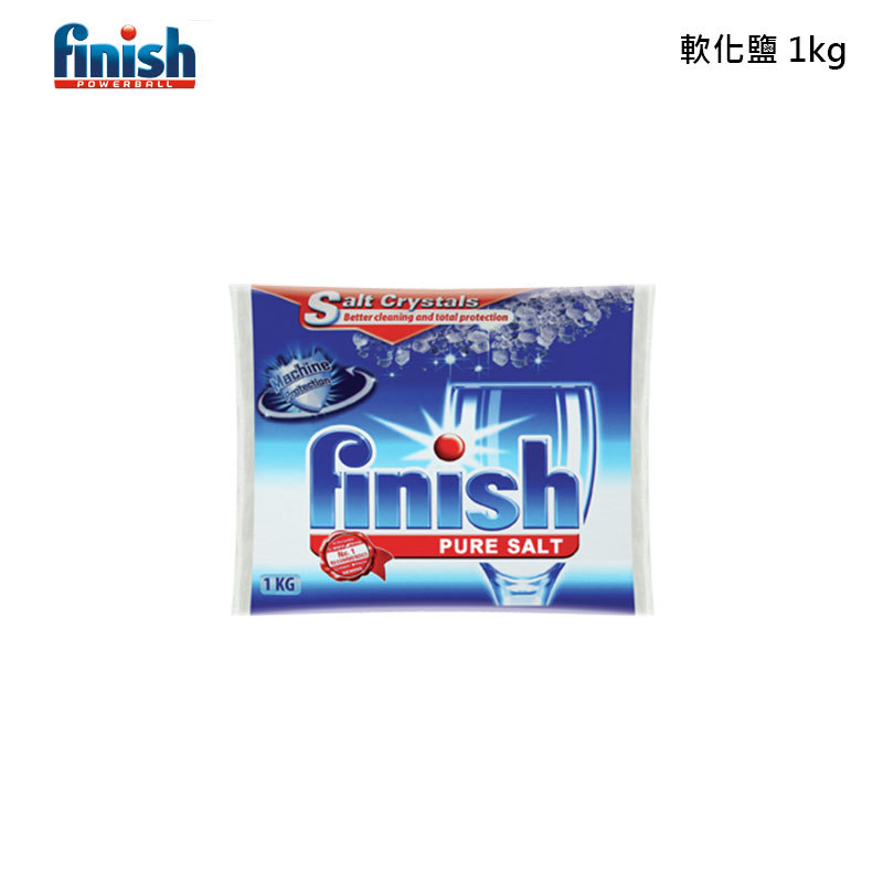 Finish SALT 軟化鹽 1kg/包