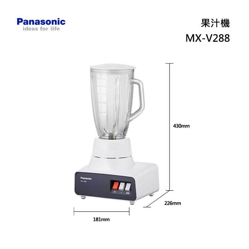 Panasonic MX-V288 果汁機 1800mL