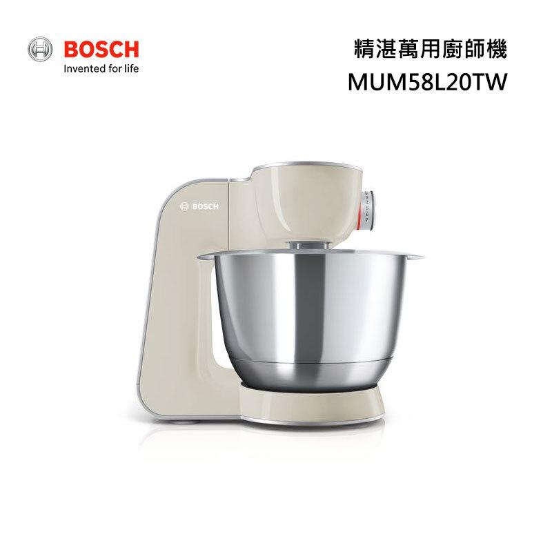 BOSCH MUM58L20TW 精湛萬用廚師機 多功能攪拌機