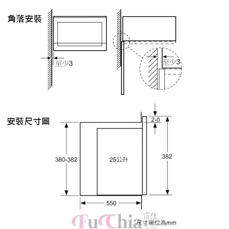 BOSCH BEL554MS0U 微波燒烤爐 嵌入式 25L