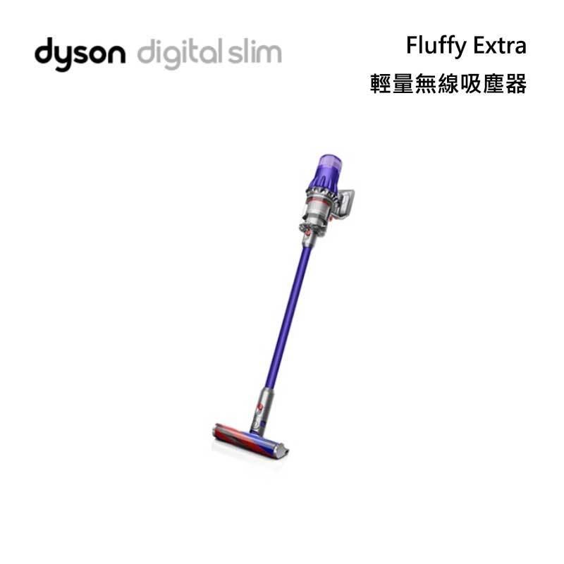 DYSON Digital Slim Fluffy Extra 輕量無線吸塵器 SV18 輕量版 可替換電池