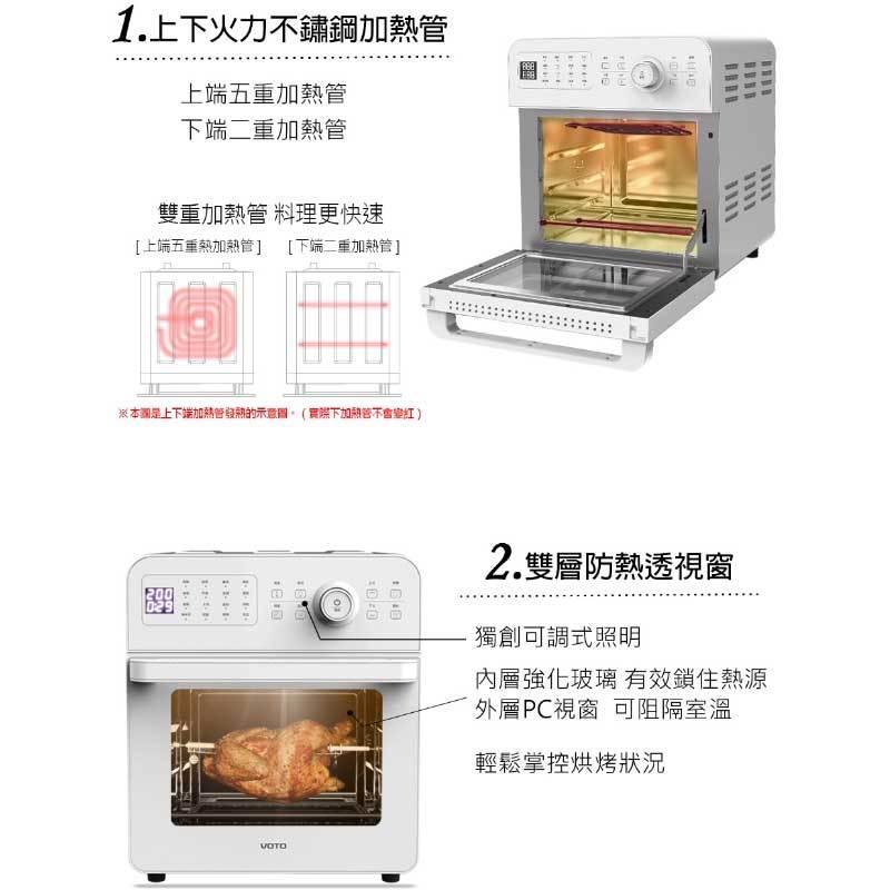 VOTO CAJ14T-8 氣炸烤箱 14L 8件組 全配
