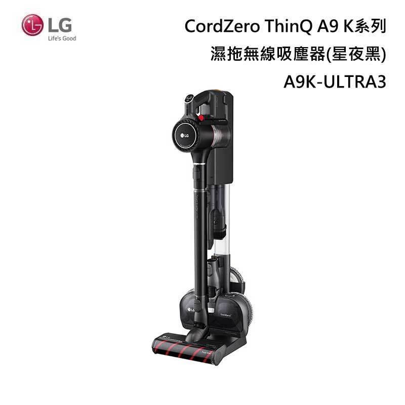 LG A9K-ULTRA3 CordZero ThinQ A9 K系列濕拖無線吸塵器 星夜黑