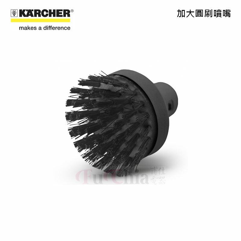 Karcher 2.863-022.0 加大圓刷噴嘴 圓刷