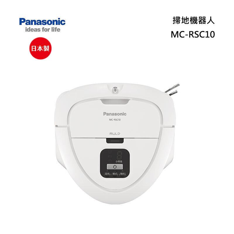 Panasonic MC-RSC10 掃地機器人 24.9cm迷你機身