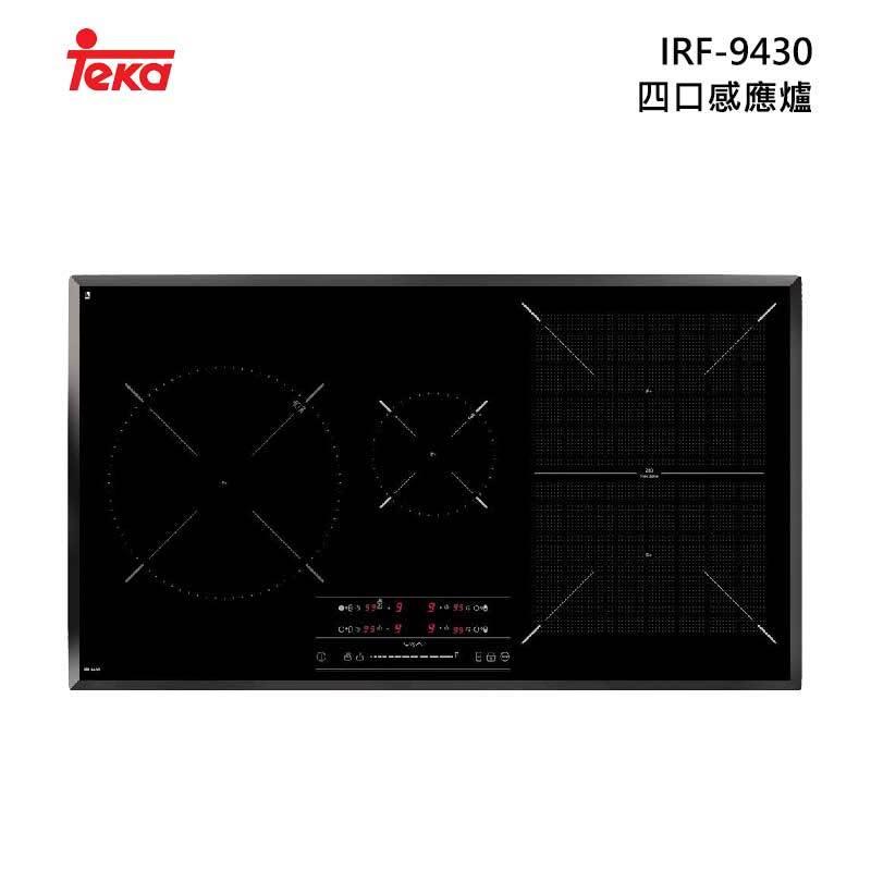 teka IRF-9430 四口感應爐 90cm