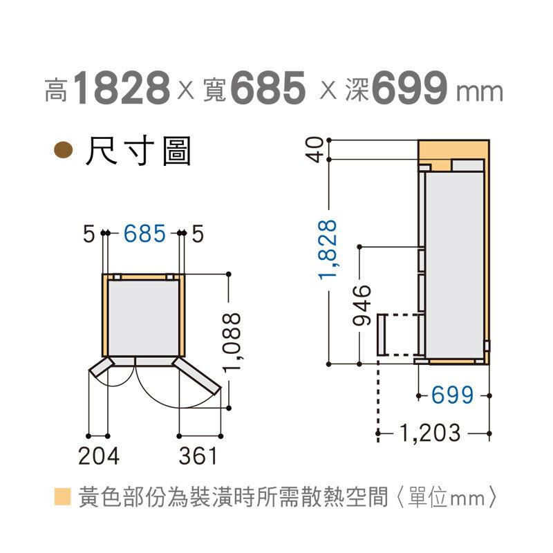 Panasonic NR-F556HX 六門冰箱(無框玻璃) 550L
