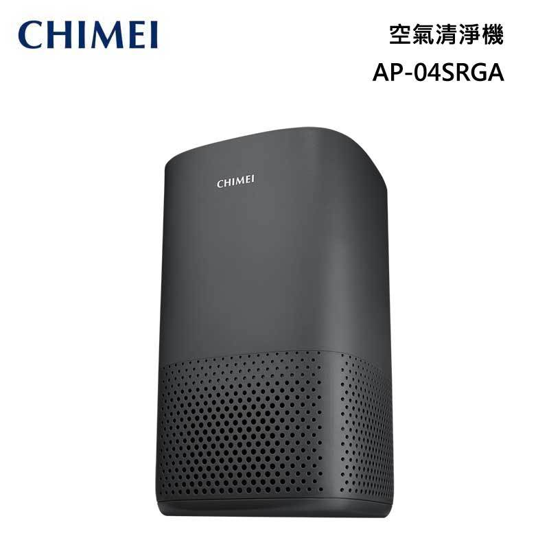 CHIMEI AP-04SRGA 空氣清淨機 (黑) 3-6坪