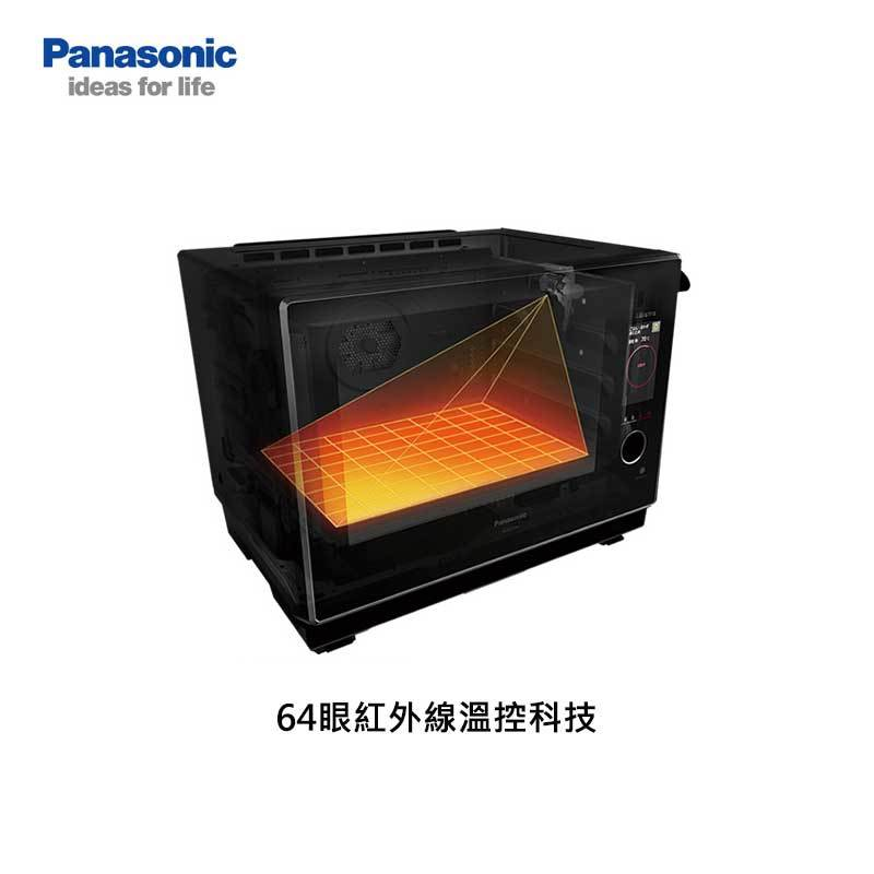 Panasonic NN-BS1700 蒸烘烤 微波爐 30L