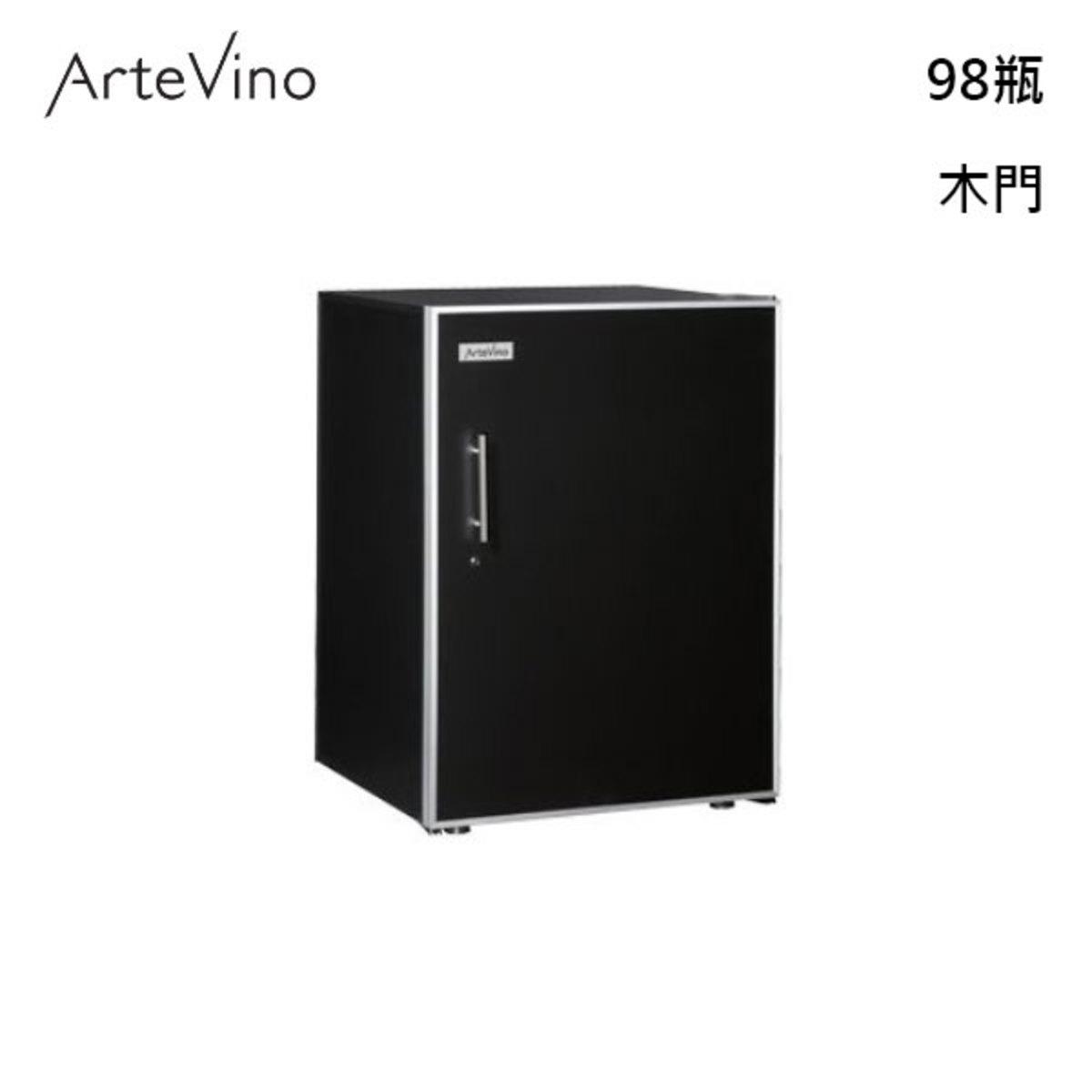 Artevino OXPIT98NPD 單溫 木門酒櫃 98瓶