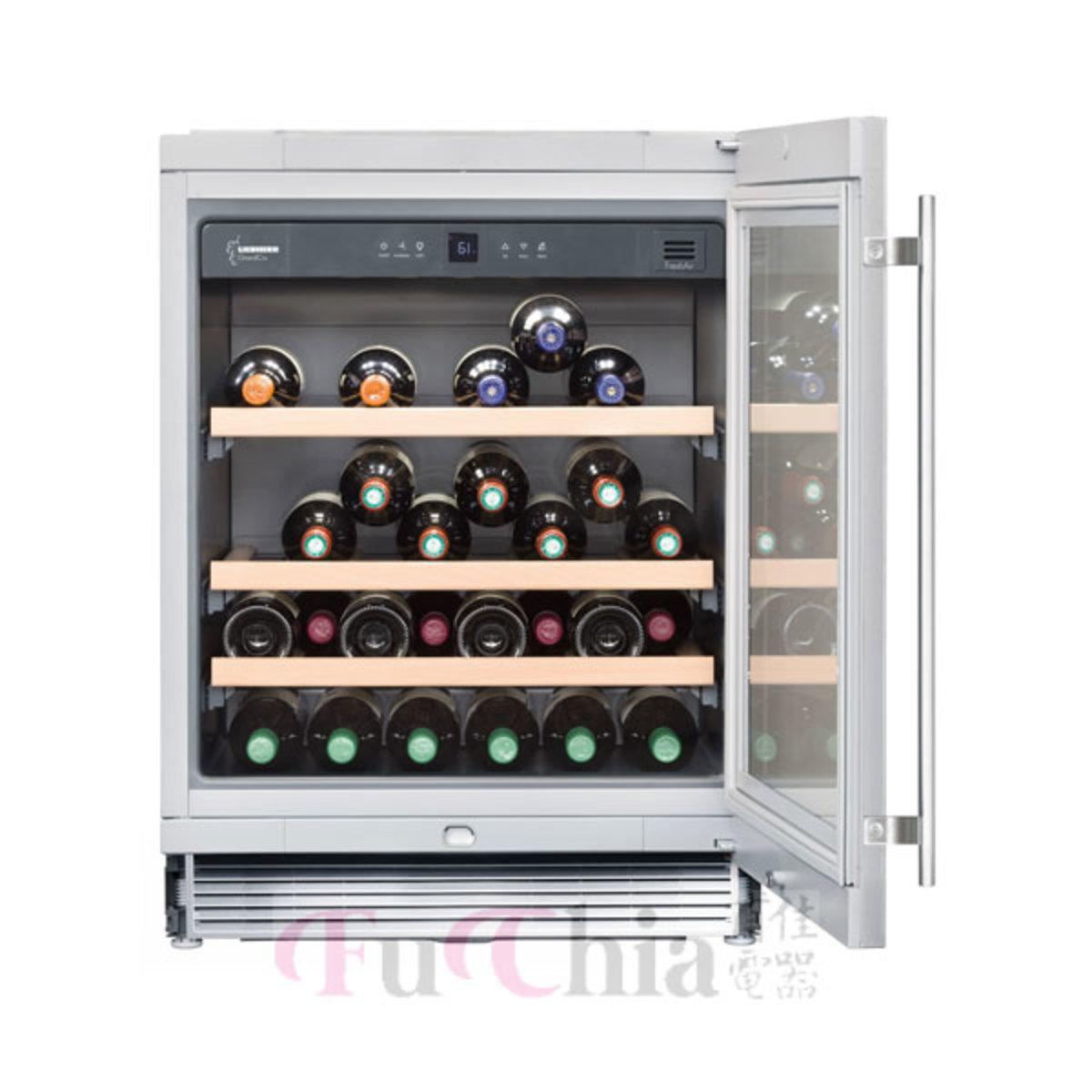 LIEBHERR WU4500 嵌入式 不鏽鋼 酒櫃 單溫 46瓶