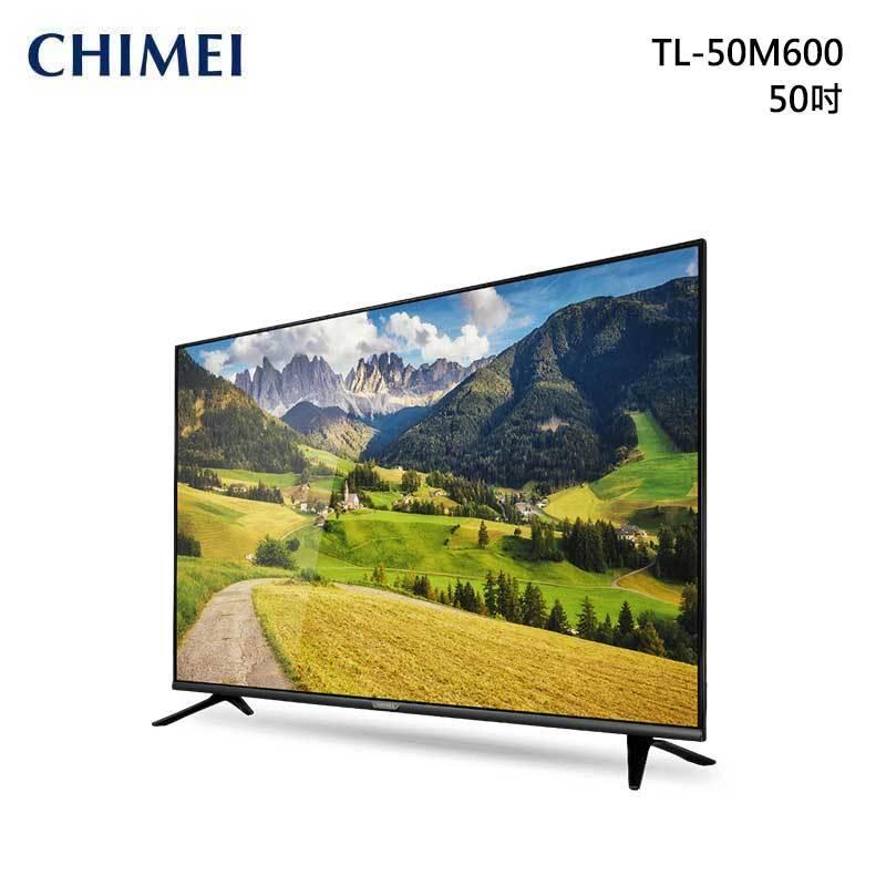 CHIMEI TL-50M600 4K HDR 液晶電視 50吋