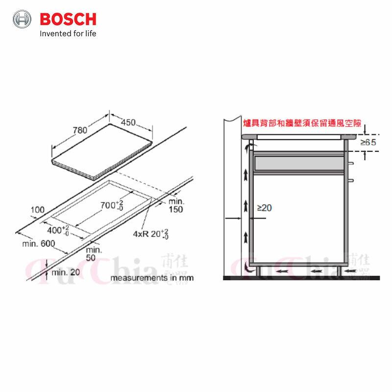 BOSCH PPI82560TW 嵌入式雙口感應爐 80cm
