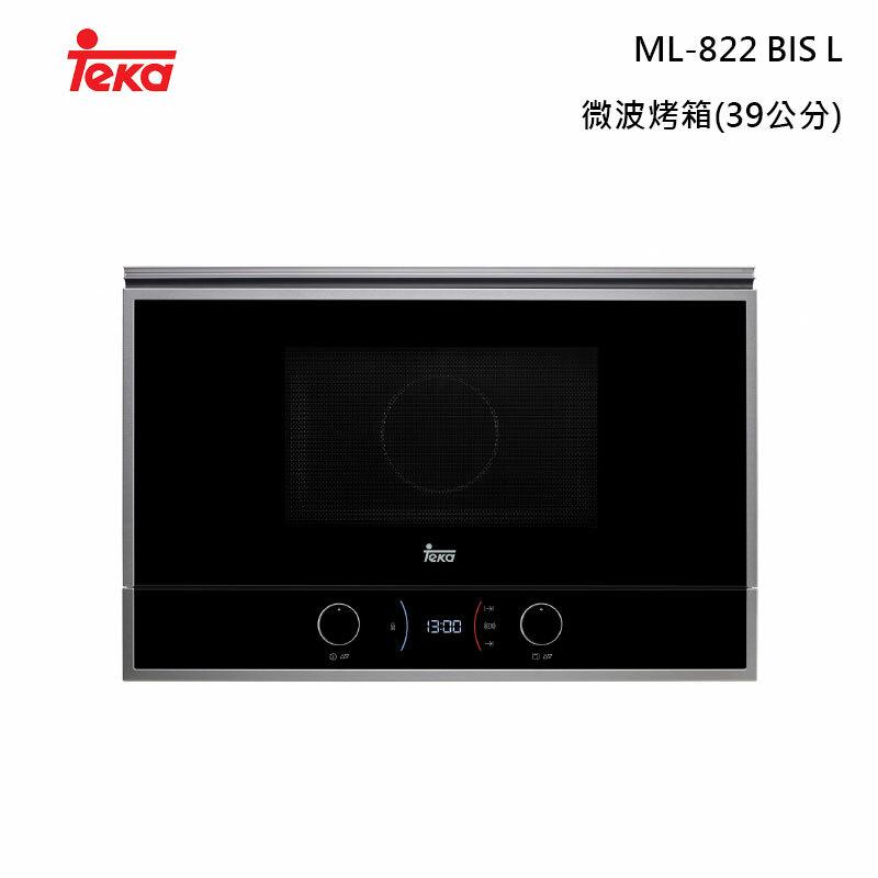 teka ML-822 BIS L 微波烤箱(39公分) 22L
