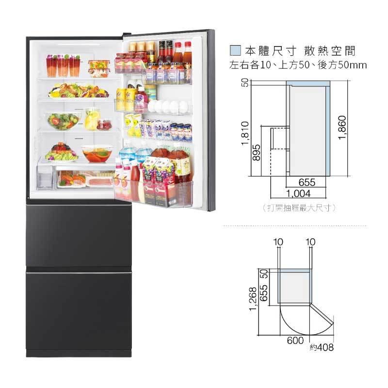 HITACHI RV41C 三門冰箱 394L