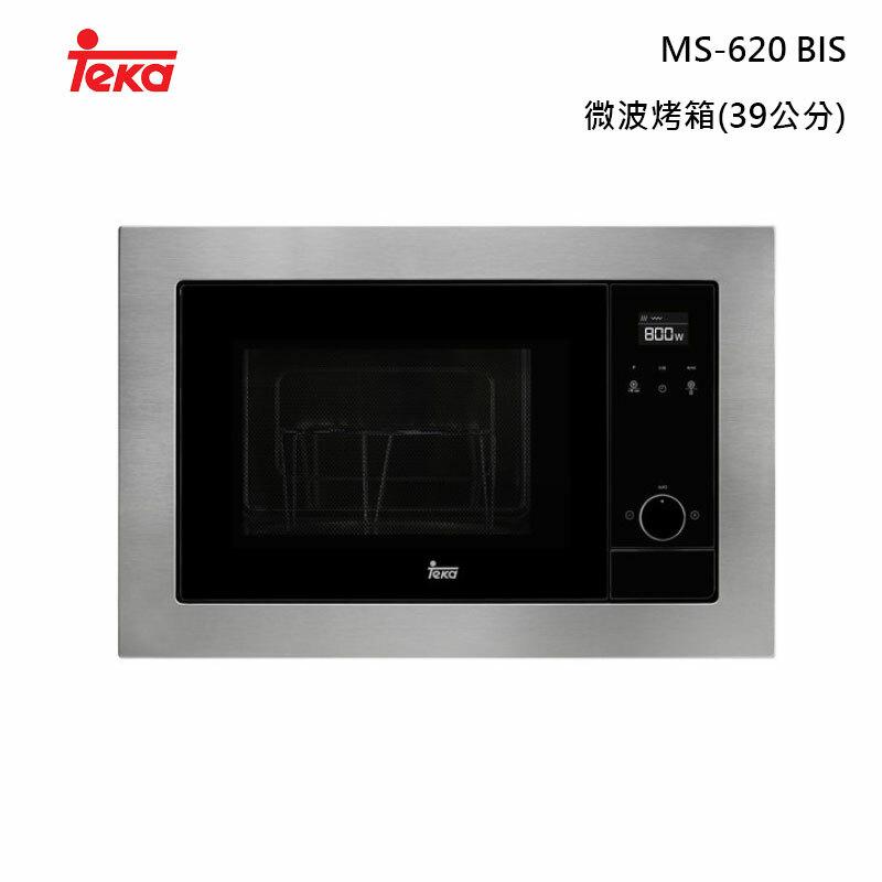teka MS-620 BIS 微波烤箱(39公分) 20L