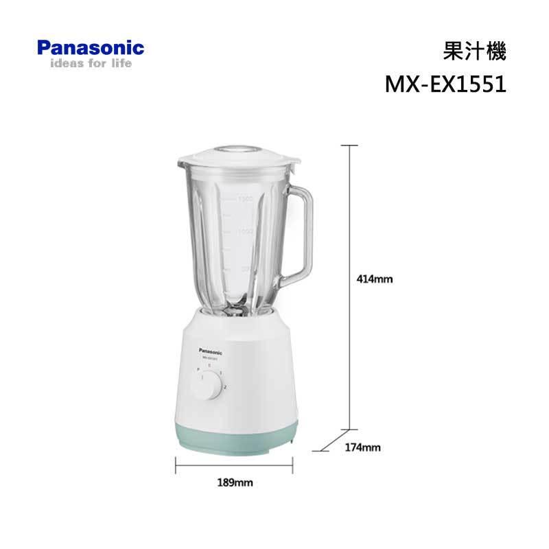 Panasonic MX-EX1551 果汁機 1500mL