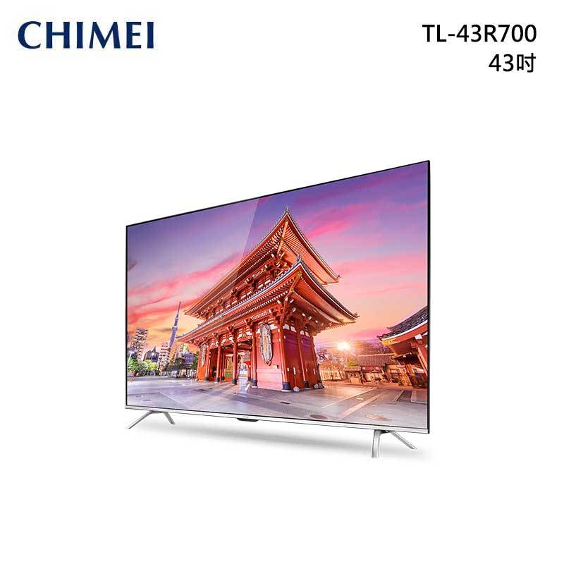 CHIMEI TL-43R700 4K HDR 液晶電視 43吋 Android TV