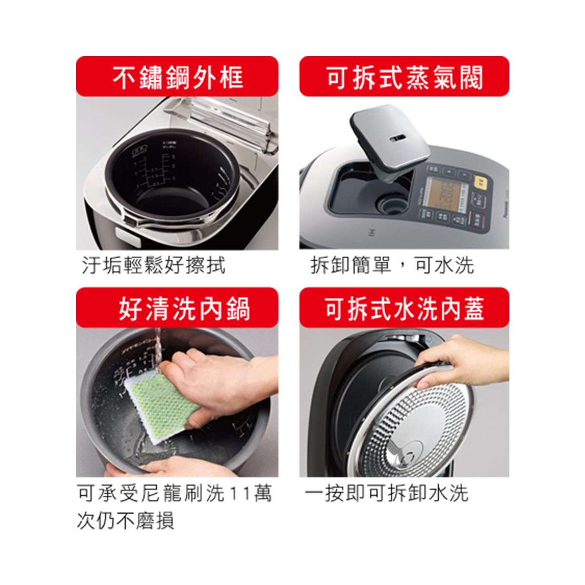 Panasonic SR-HB184 IH電子鍋 10人份