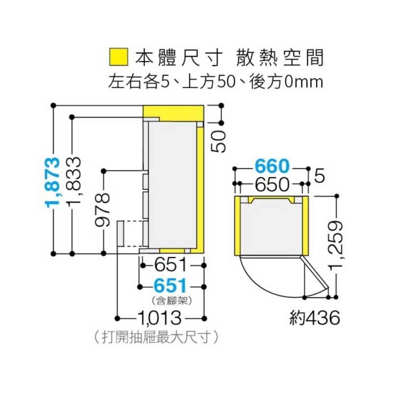 HITACHI RHS49NJ 五門冰箱 (鋼板) 475L