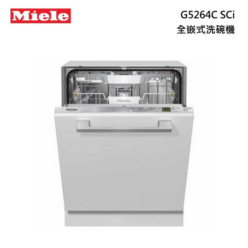 Miele G5264C SCi 全嵌式洗碗機 220V