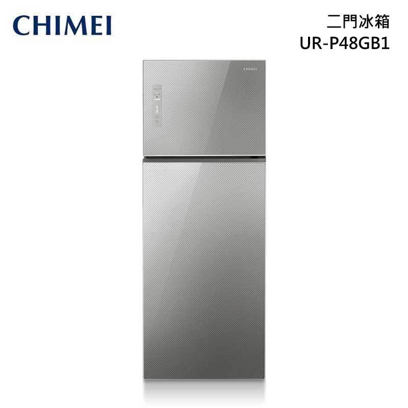 CHIMEI UR-P48GB1 二門冰箱 485L