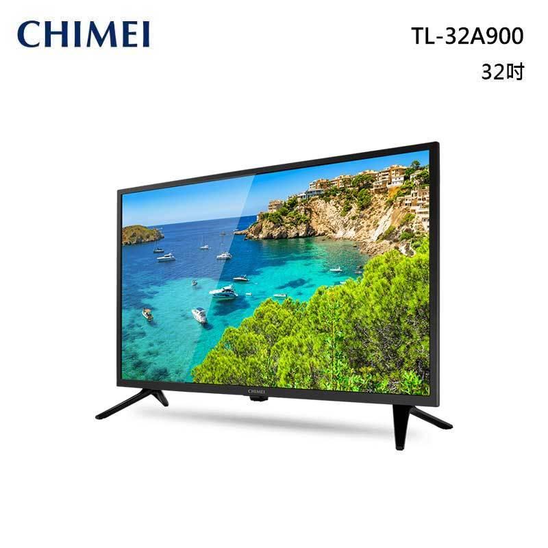 CHIMEI TL-32A900 液晶電視 32吋