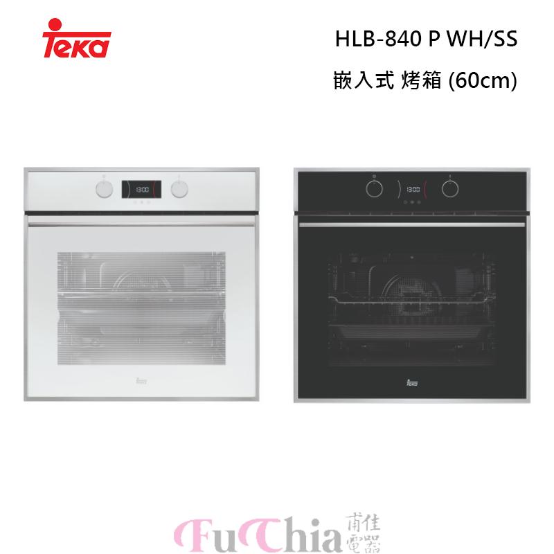 teka HLB-840P LED 雙自清專業烤箱 70L