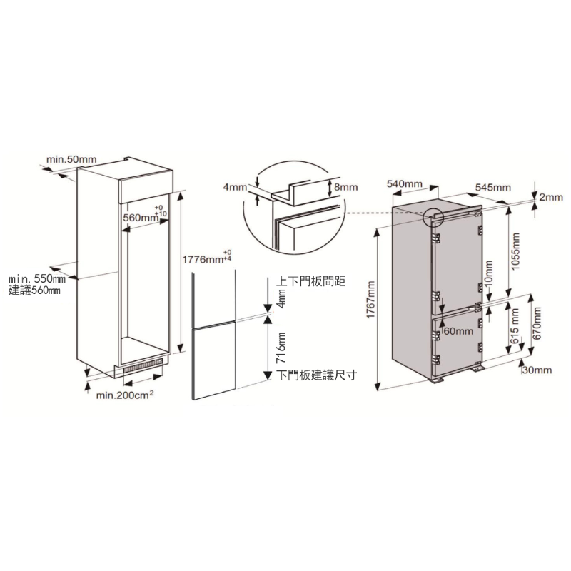 INDESIT IB7030FTW 全嵌入式冰箱 260L