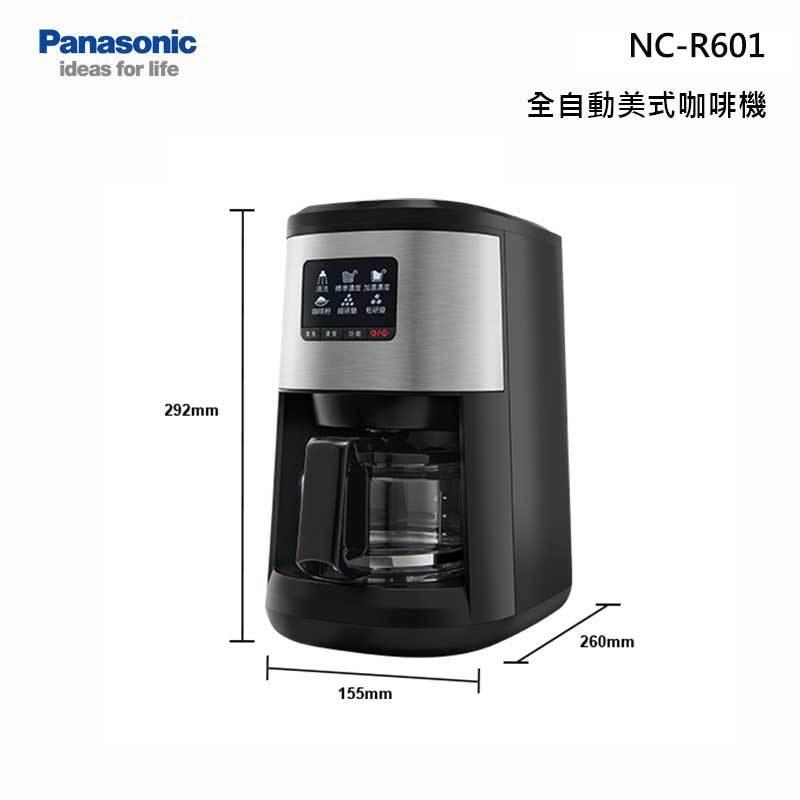 Panasonic NC-R601 全自動美式咖啡機 自動研磨