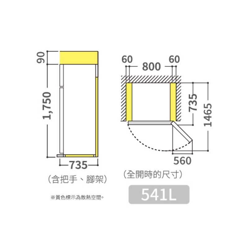 SHARP SJ-SD54V-SL 二門冰箱 541L