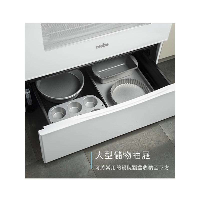 mabe EML735WW 獨立式 爐連烤 電能型