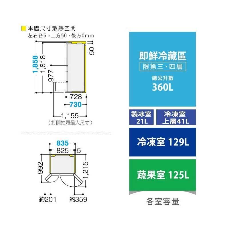 HITACHI RXG680NJ 六門冰箱 (琉璃) 676L